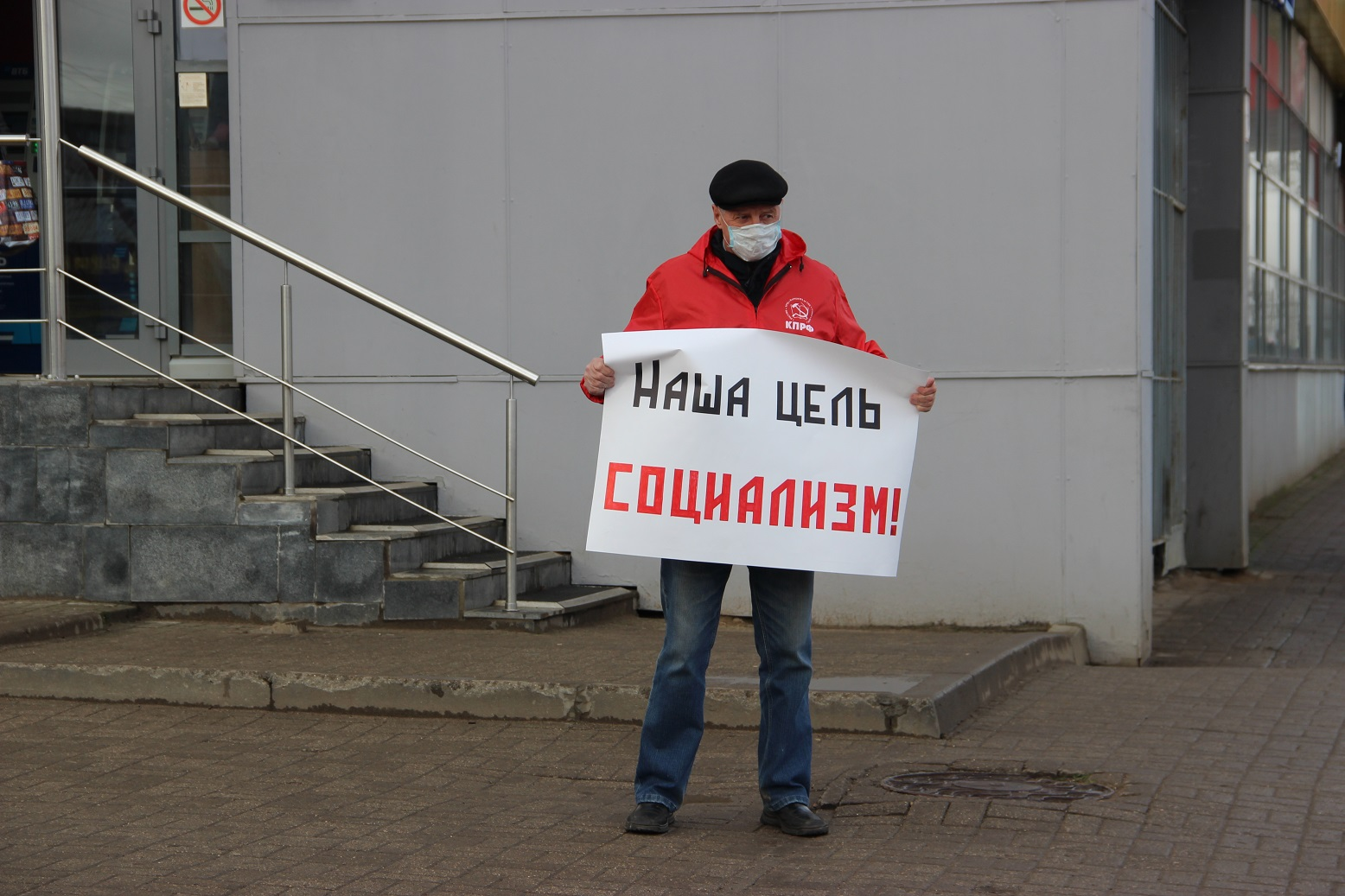 Коммунисты Дзержинского района провели акцию накануне праздника Великого Октября