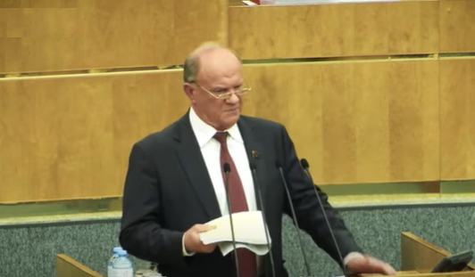 Г.А. Зюганов: Такой бюджет подрывает стабильность и безопасность страны!