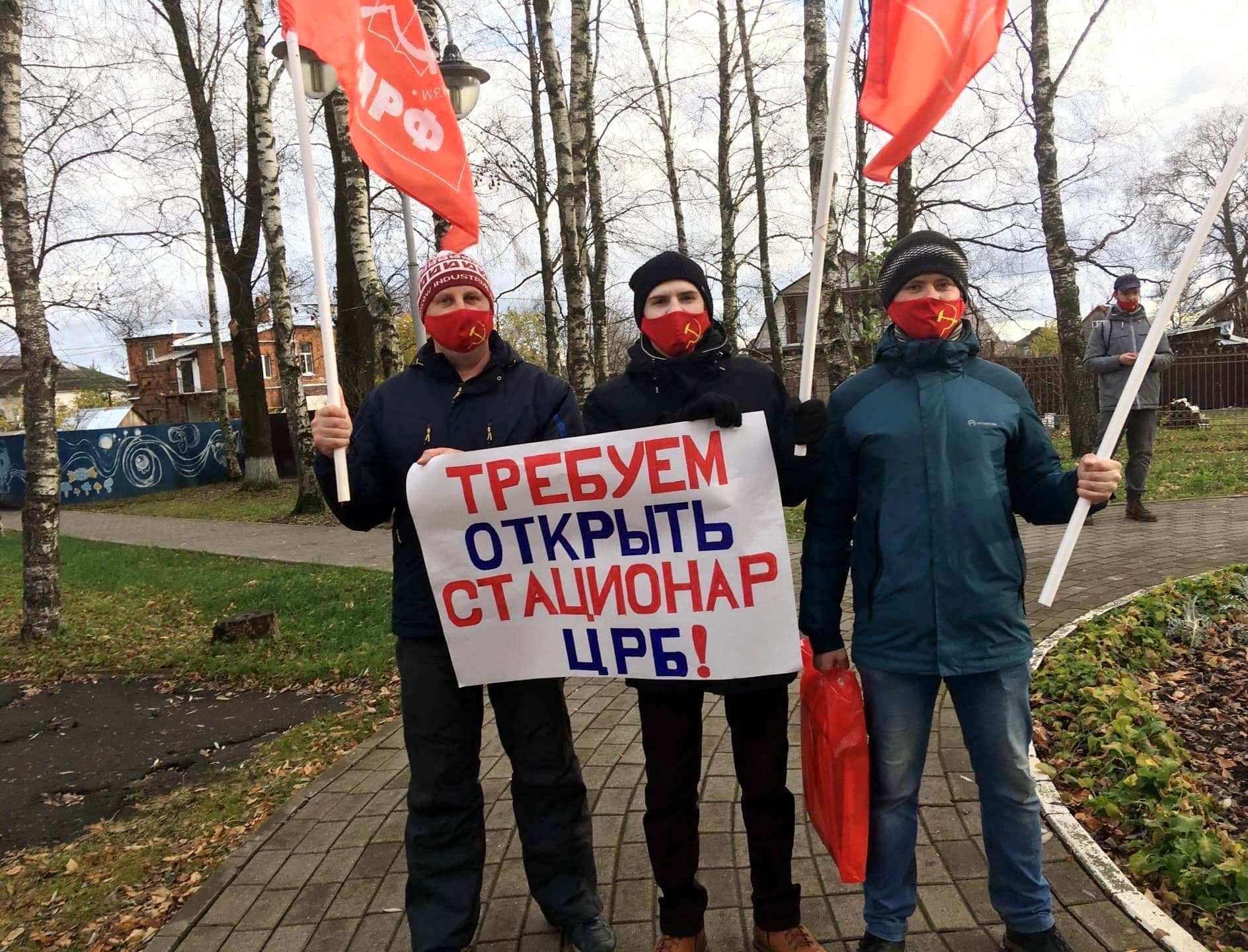 На практике схема оказания плановой помощи в Тутаевской ЦРБ не работает