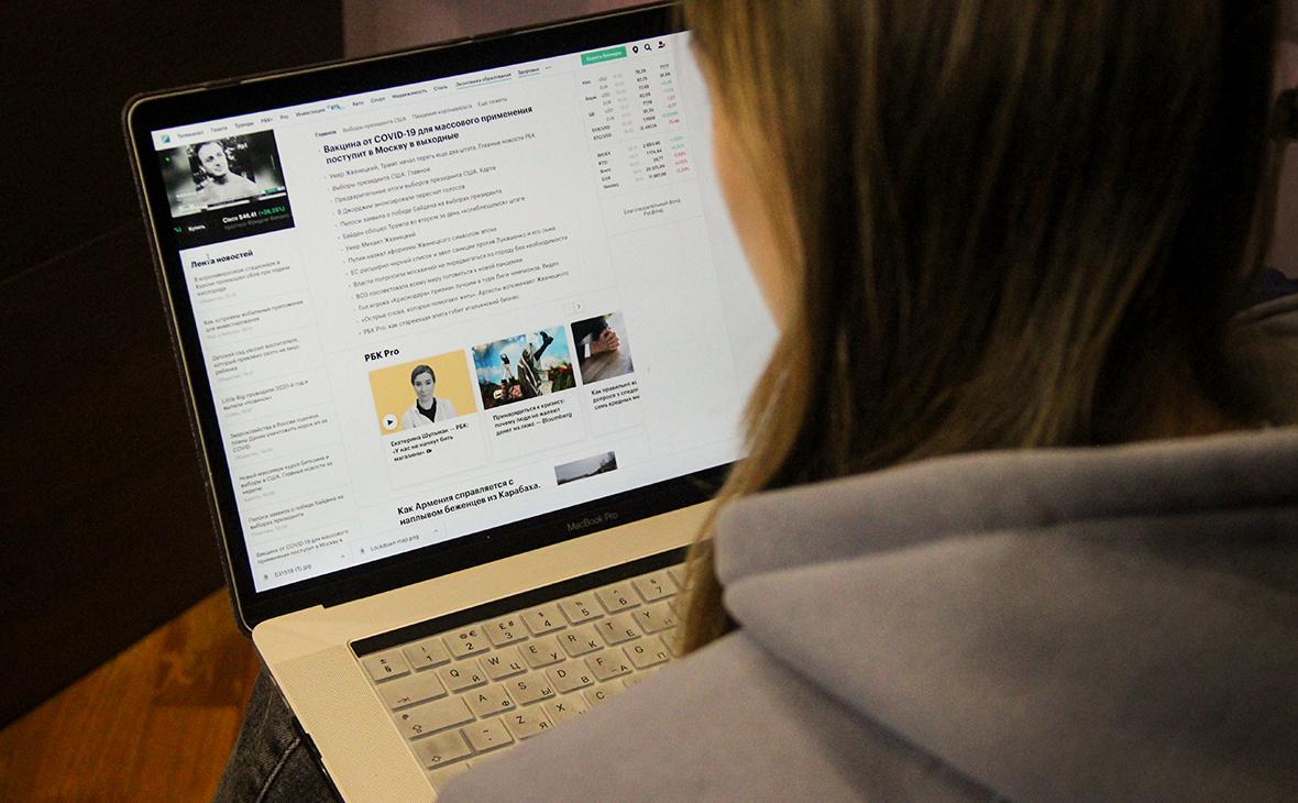 Мошенники создали 1,5 тысячи фейковых сайтов РБК