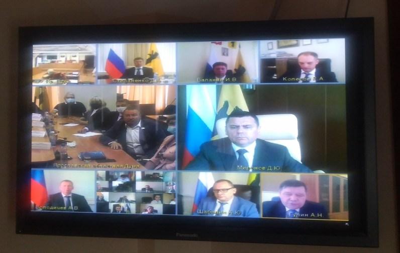17 ноября состоится видеоконференция с губернатором в онлайн-режиме