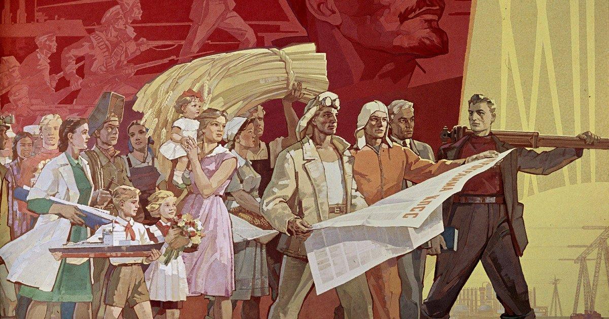 Как от нас замалчивают страницы советской истории