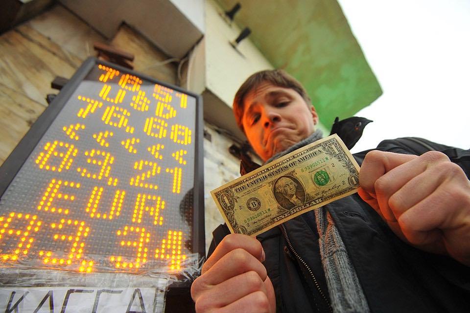 Что будет с долларом при новом президенте?