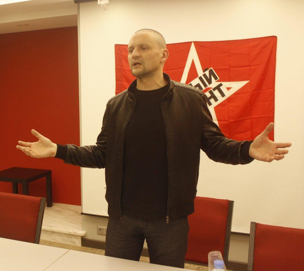 Сергея Удальцова арестовали за несогласованную акцию