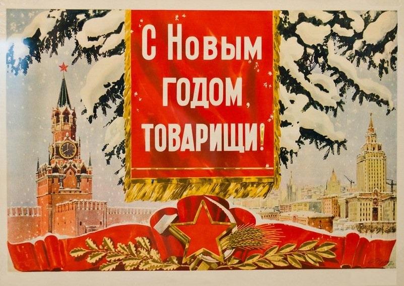 Радующие сердце советские открытки