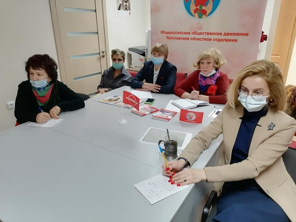 Видео-конференция ВЖС «Надежда России»