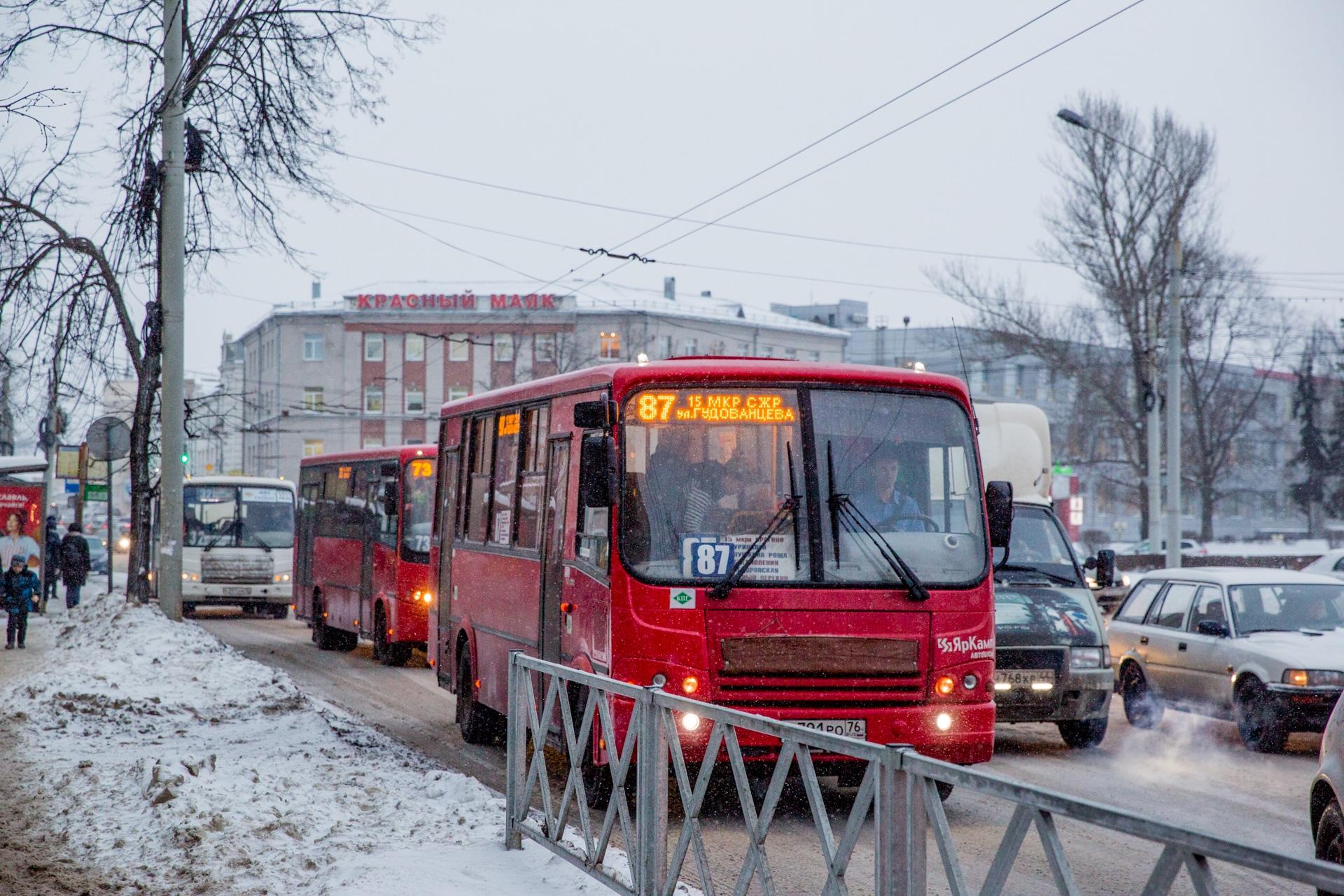 29 декабря в 18 часов в Ярославском обкоме КПРФ состоится сбор активистов, выступающих против новой транспортной сети г. Ярославля