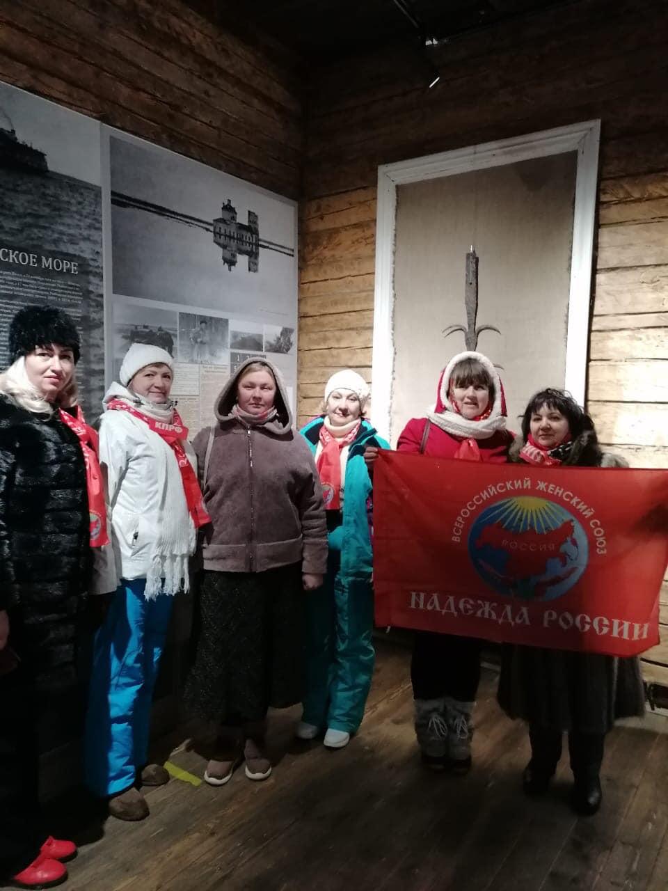 Ярославское региональное отделение ВЖС «Надежда России» подводит итоги своей работы
