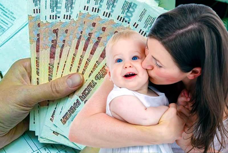 В Ярославской области начался прием заявлений на президентские выплаты
