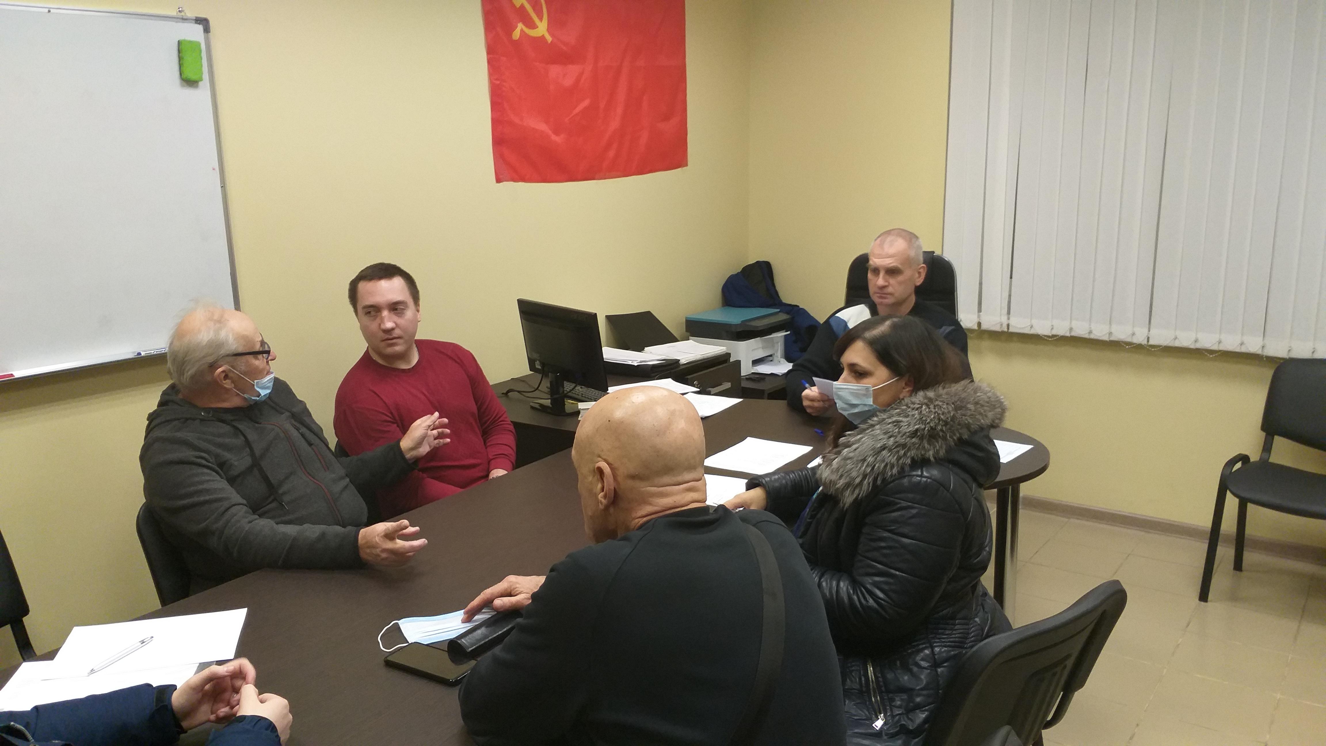 29 ноября состоялось общее отчетно-выборное Собрание Красноперекопского районного отделения КПРФ
