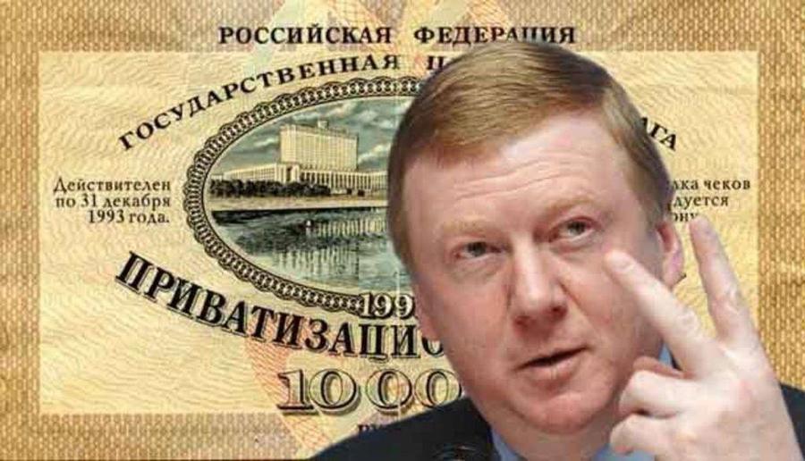 Г.А. Зюганов считает, что решение об отставке Чубайса запоздало на 20 лет
