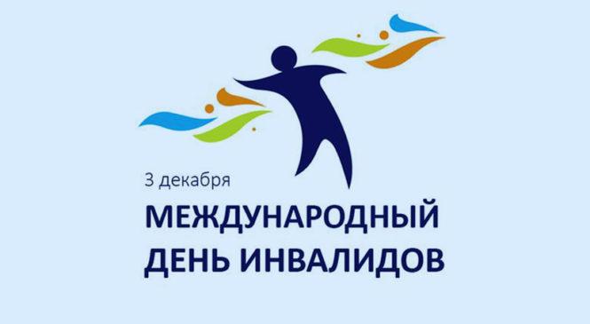 Какие пенсии получают инвалиды в России