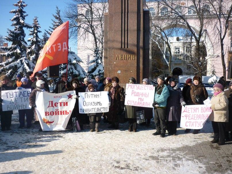Коммунисты внесли в Госдуму новый законопроект о «детях войны»