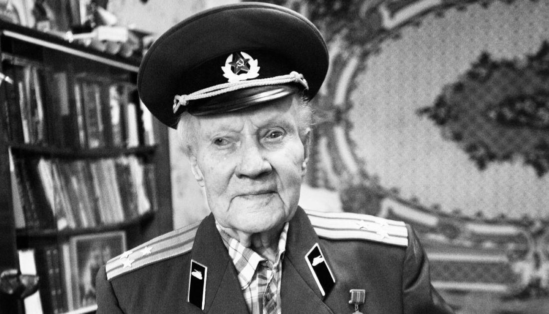 Ушел из жизни ветеран Великой Отечественной войны Сергей Иванович Рогожников