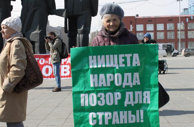 Россияне увязли в ловушке бедности