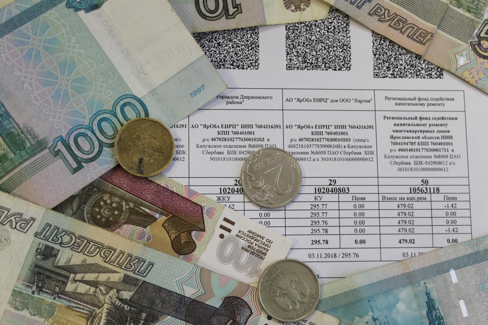 В Ярославской области с 1 января вырастет плата за капремонт