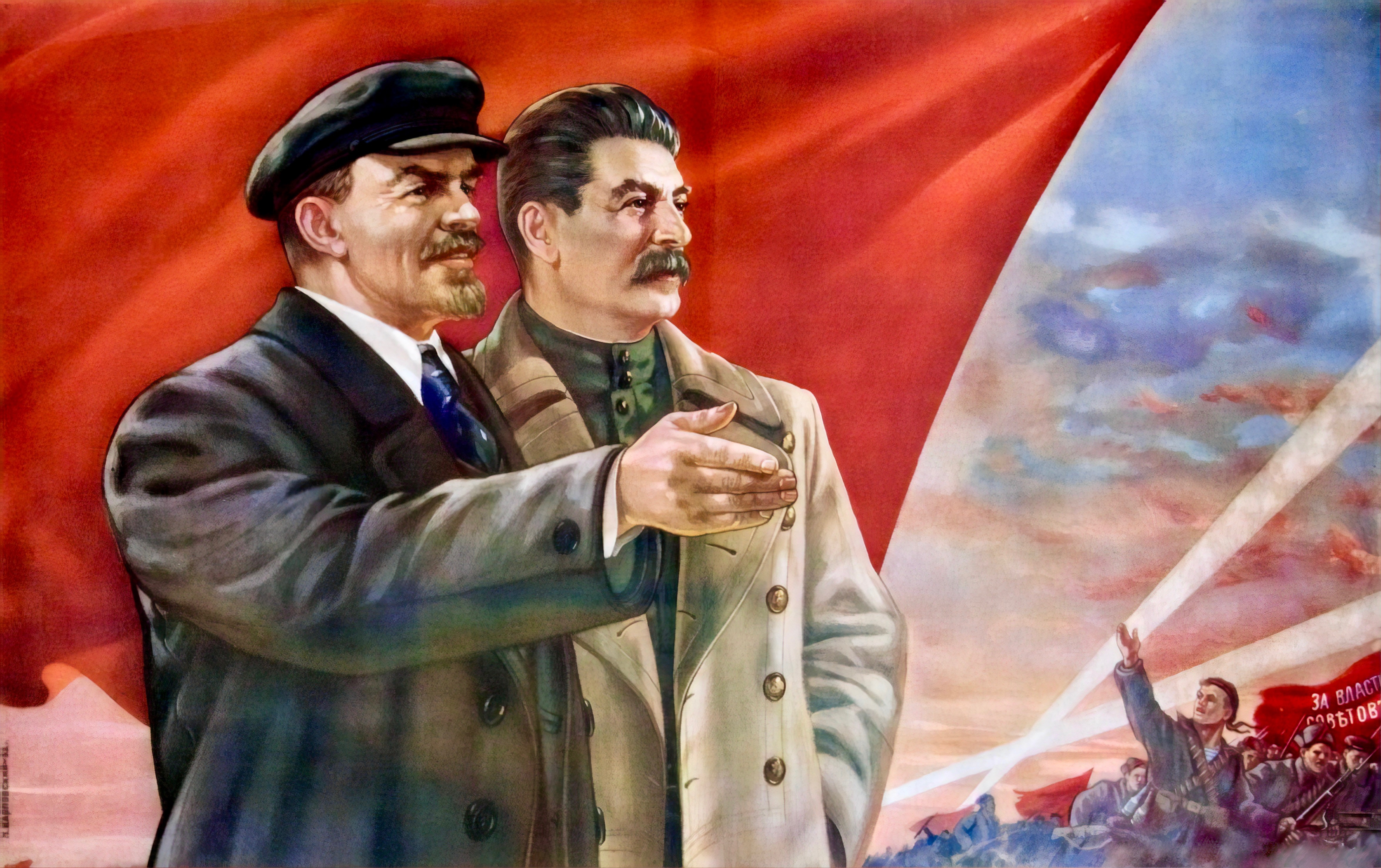 Ленин начал – Сталин продолжил, Ленин задумал – Сталин воплотил