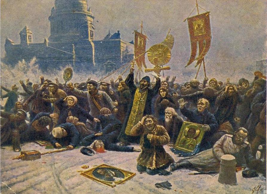 Этой листовкой рыбинские рабочие в январе 1905 года поддержали первую русскую революцию