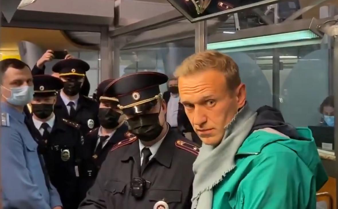 Алексея Навального задержали в аэропорту Шереметьево