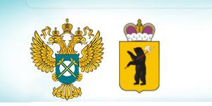 Департамент транспорта и ООО «ВОЛТАКС-ТРАНС» уличены в сговоре