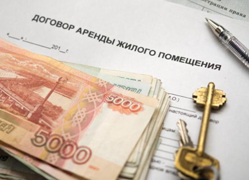 Власти усиливают контроль за сдающими жильё
