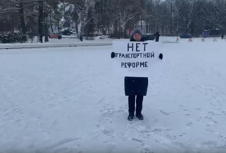 Одиночные пикеты на Советской площади 9 января
