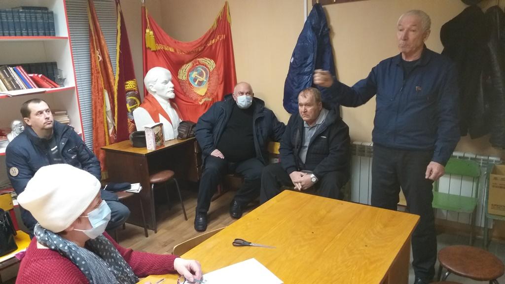 Коммунисты Некрасовского района отчитались о своей работе