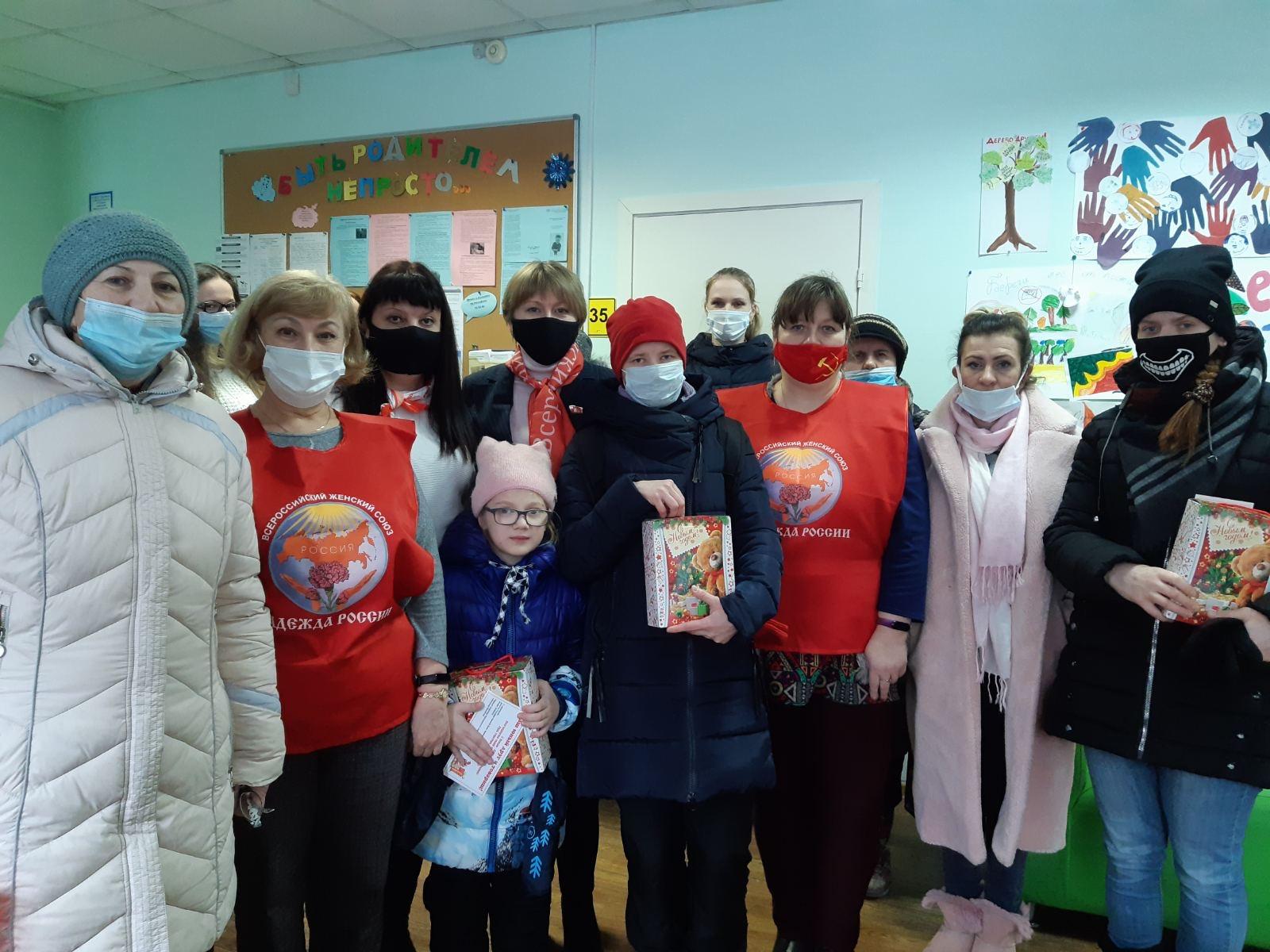 Подарки детям от Ярославского регионального отделения ВЖС «Надежда России»