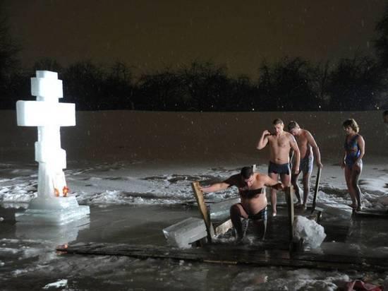 В Ярославле не стали отменять крещенские купания из-за коронавируса