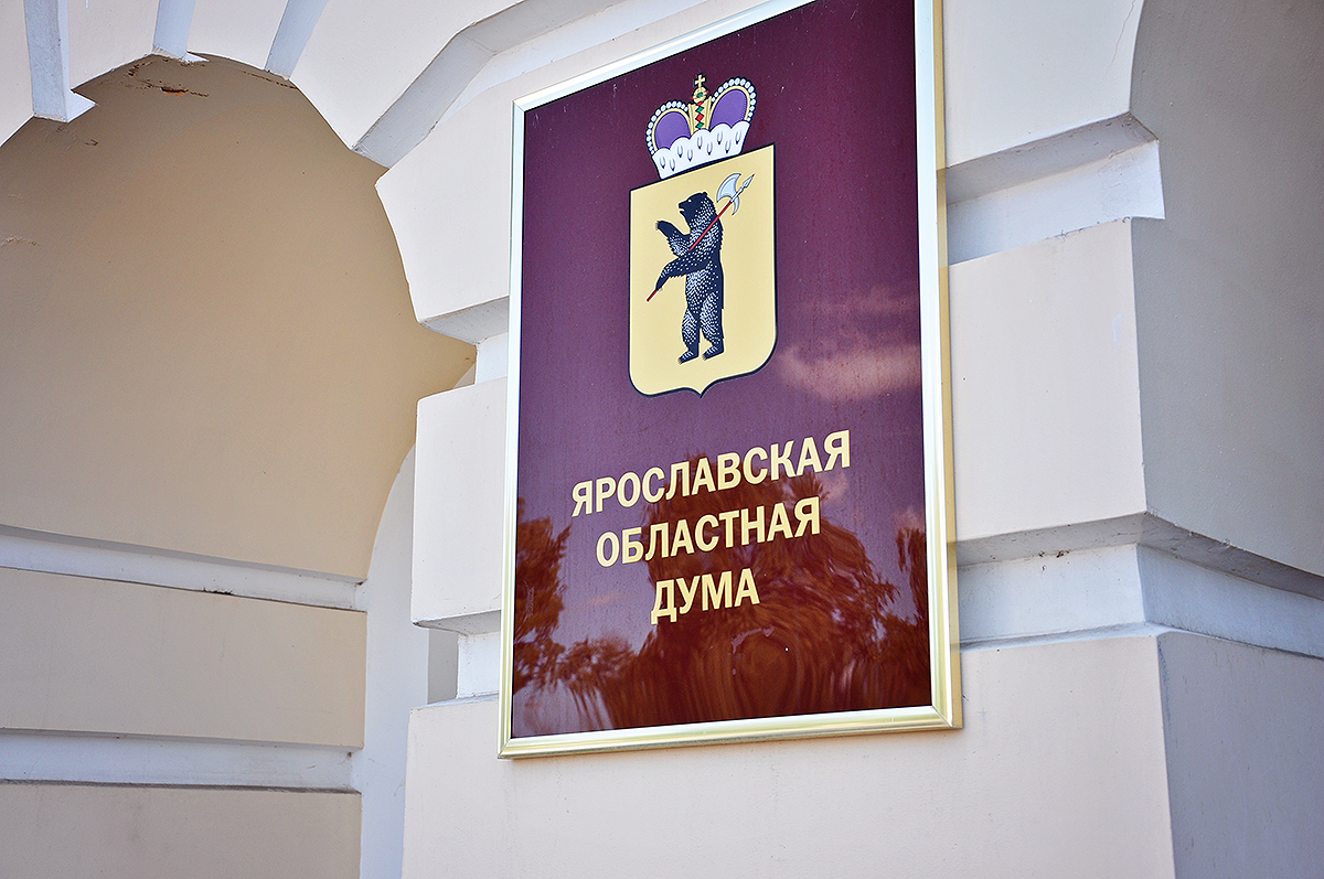 Итоги 2020: Динамика медиа-активности ярославских депутатов от КПРФ в региональном парламенте за 2019-2020 годы