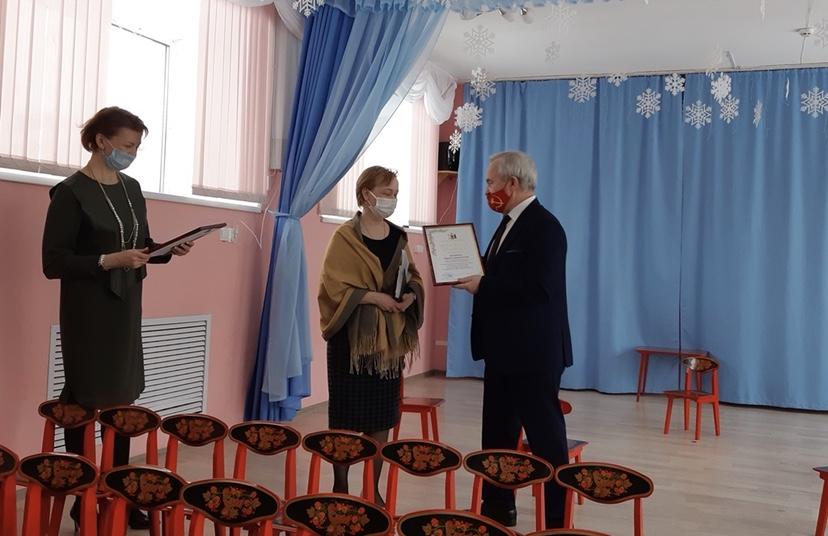 Александр Воробьев вручил Почетные грамоты коллективу Детского сада №37