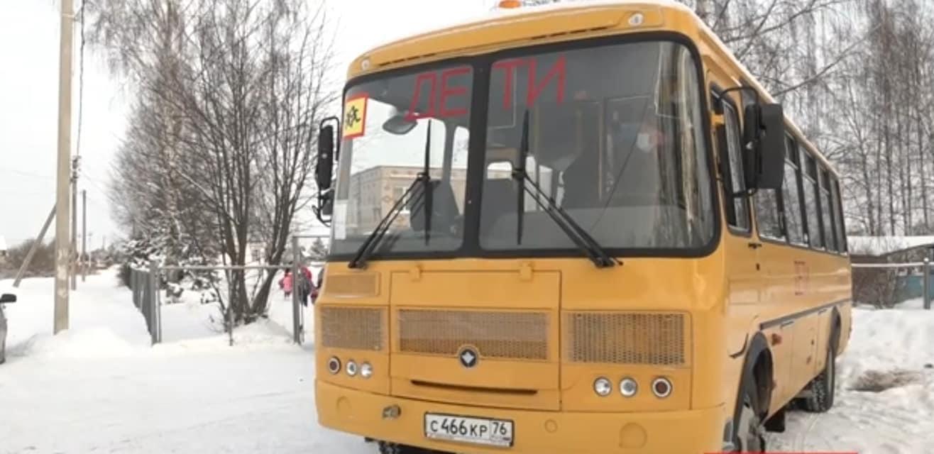 Новый школьный автобус для детишек Пестрецовской школы