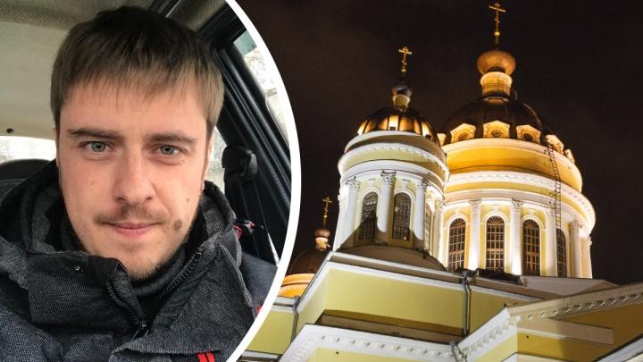Депутат фракции КПРФ из Рыбинска оспорил возраст своего города
