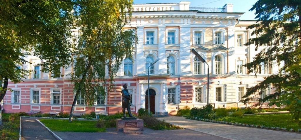 Ярославские вузы вернутся к очному формату обучения