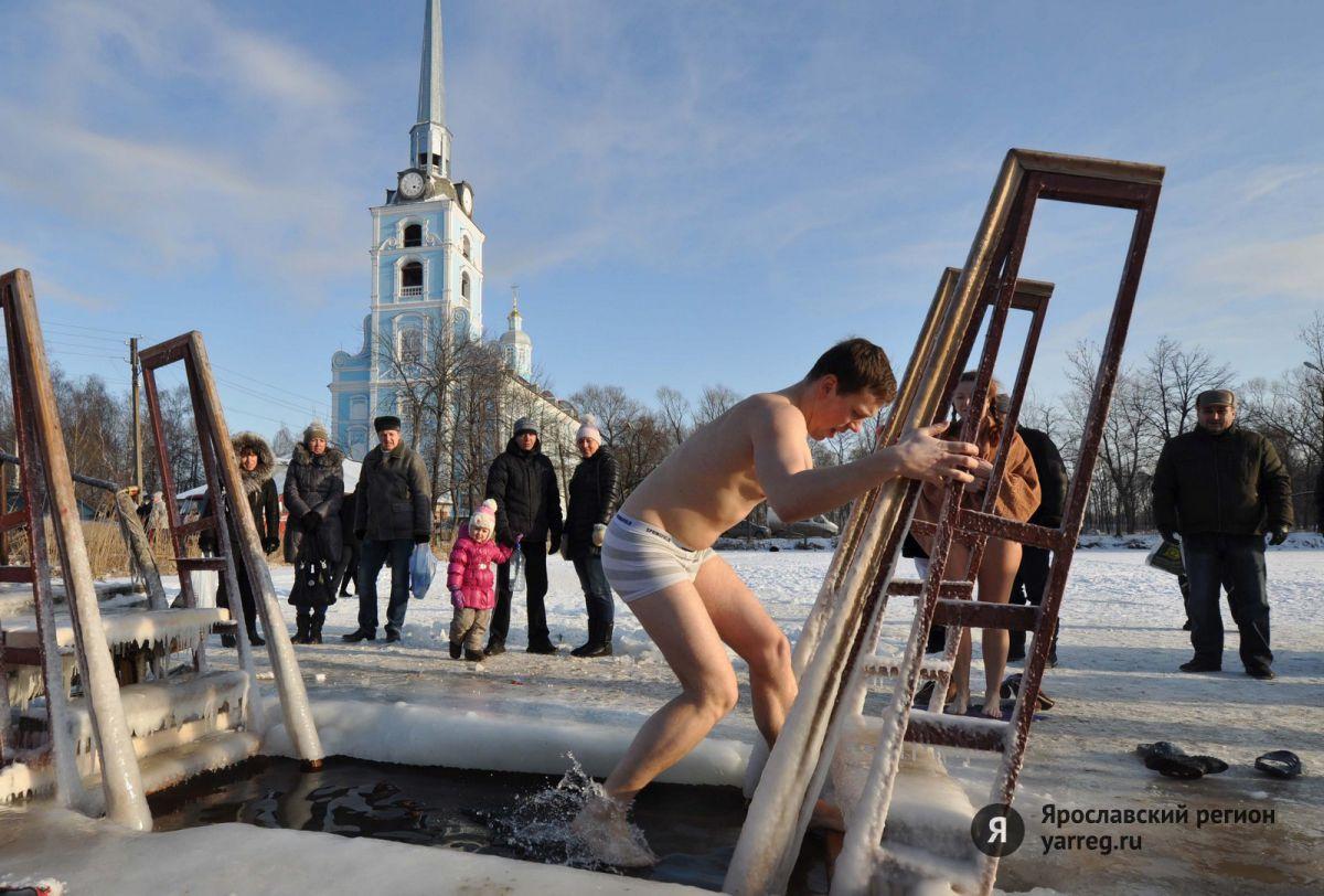 Будут ли крещенские купания в Ярославле