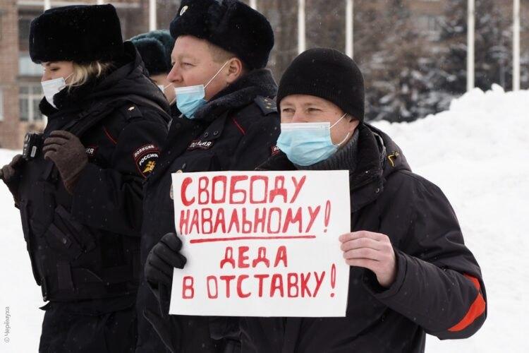 «Я вышла не за Навального, а за народ» — сказала рыбинчанка Алена