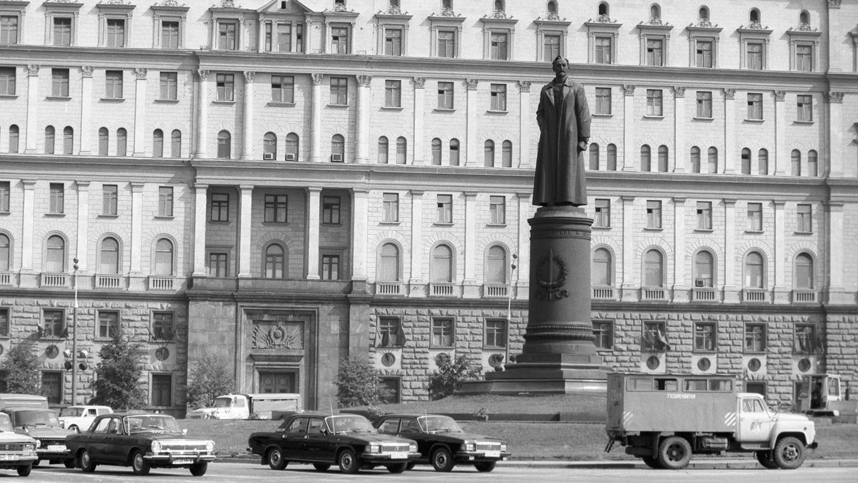 Голосуйте за Ф.Э. Дзержинского!