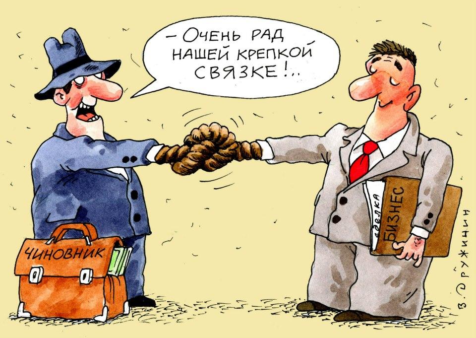 В Рыбинском Мунсовете депутаты-единоросы сами повысили плату за детский сад и сами себя поблагодарили