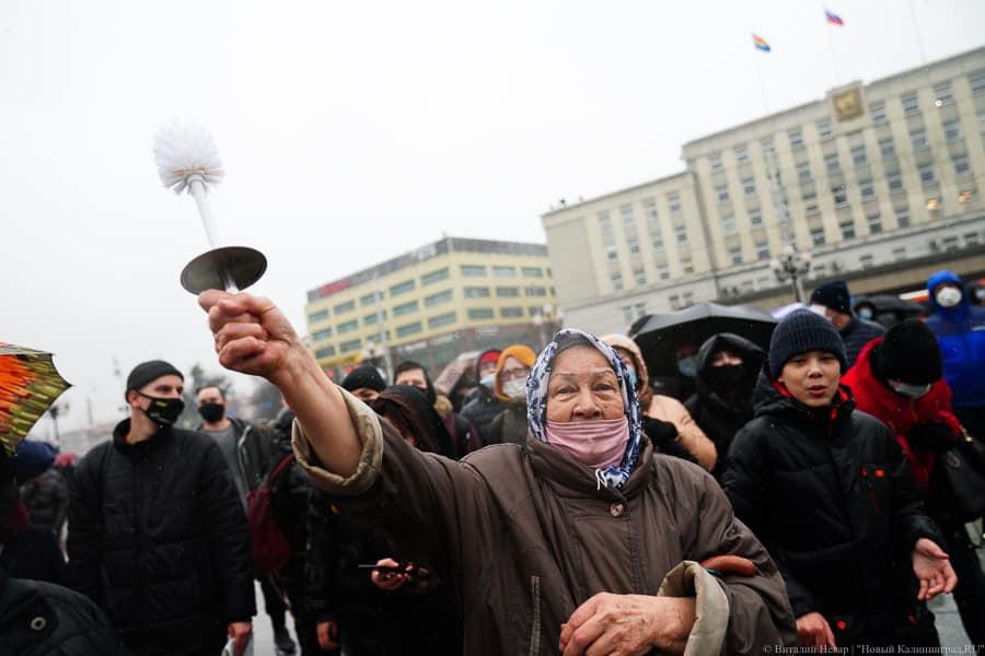 В Россию пришел бес истерики
