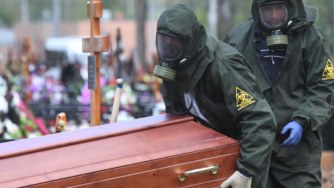 Большинство регионов России скрывали данные об умерших от COVID-19