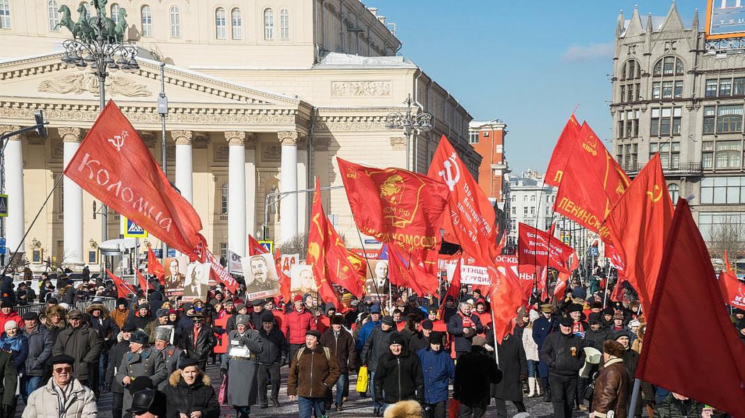 КПРФ заявила о планах провести протестную акцию вопреки запретам