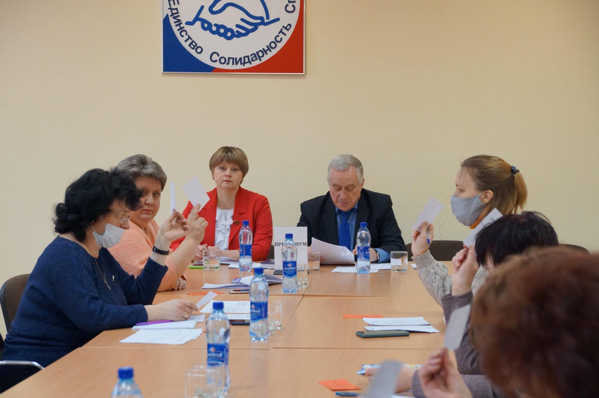 Состоялась II внеочередная конференция областной организации Российского профсоюза работников промышленности