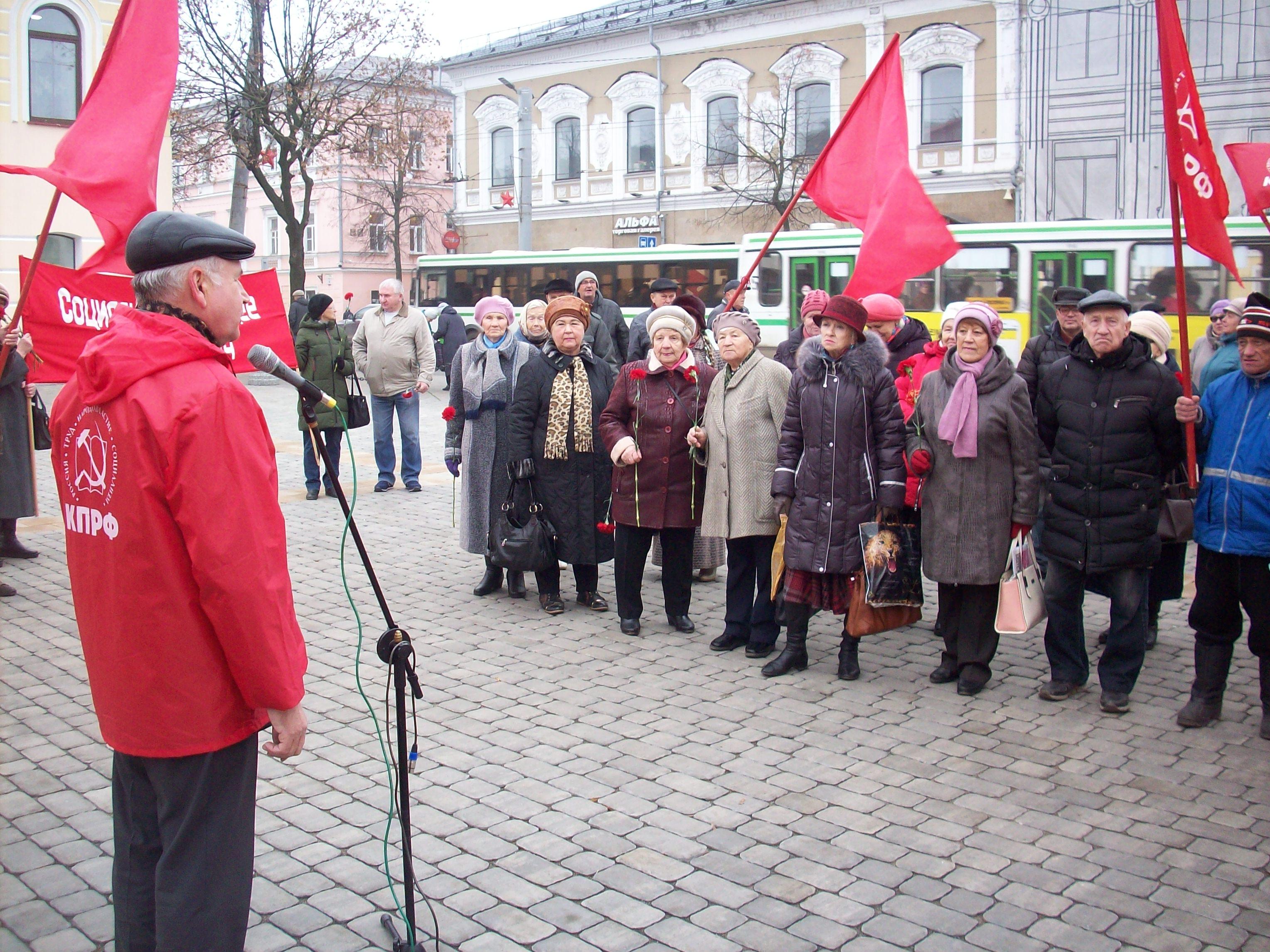 В Рыбинске не разрешили митинг КПРФ!