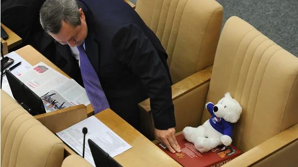 Депутат получил взяток на три миллиарда рублей