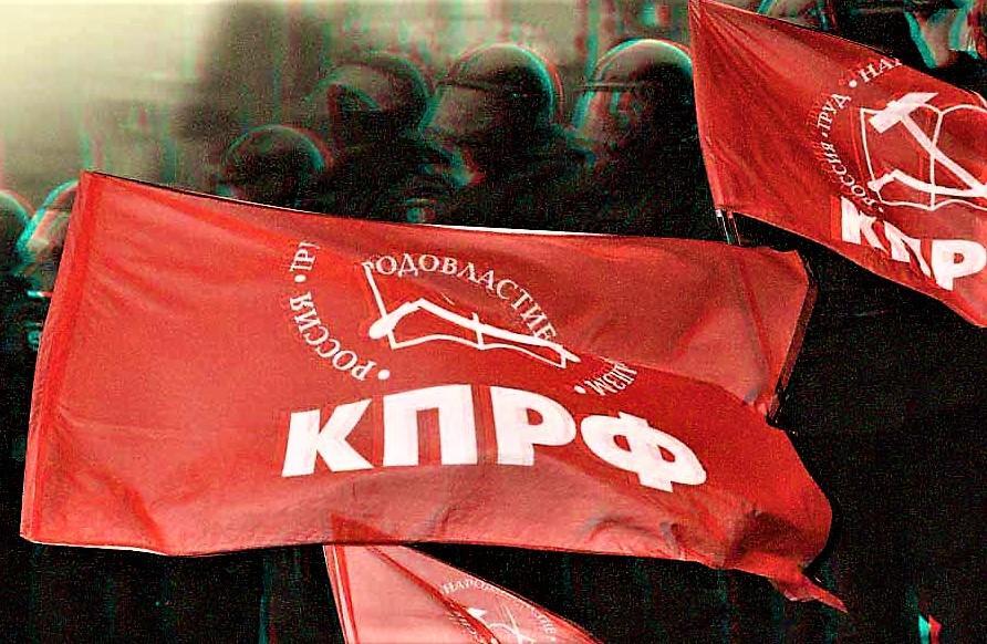 Коммунисты планируют протестные акции по всей стране