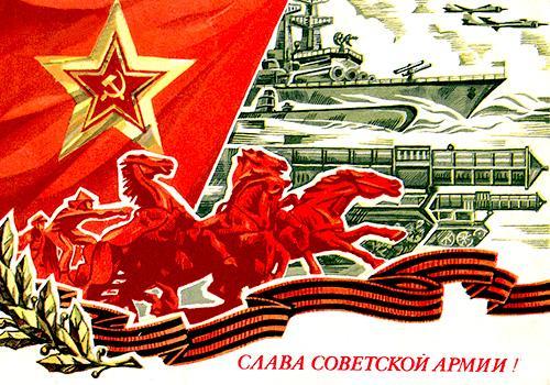 С Днём защитника Родины! Поздравление Г. А. Зюганова