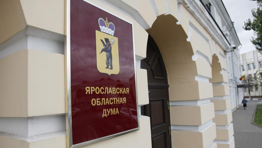 Медийные показатели ярославских депутатов от КПРФ за январь 2021 года