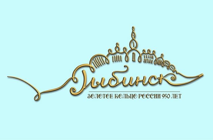 Какой «юбилей», такой и логотип