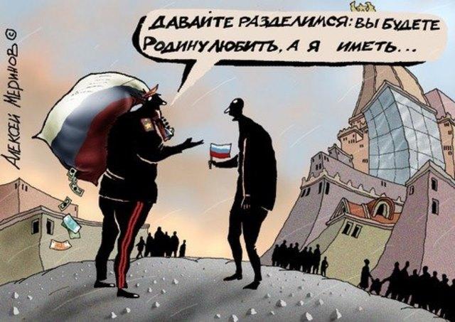 На «Приборах» охрану учат стрелять. Ляжем костьми за Путина?