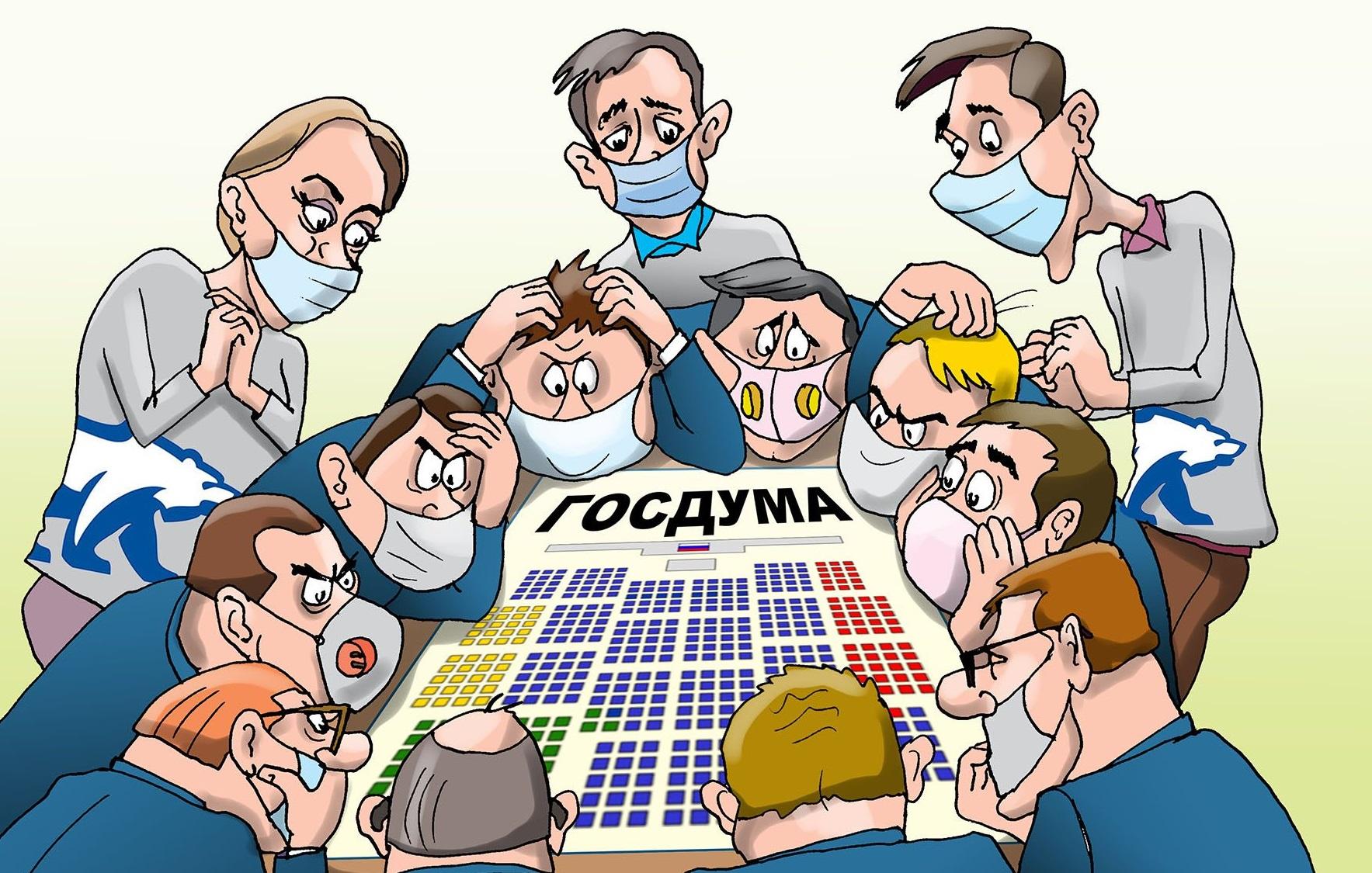Рейтинг «Единой России» достиг минимума с докрымских времён